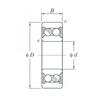 KOYO 2218-2RS self aligning ball bearings